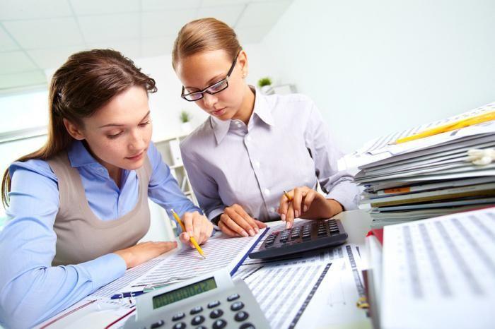 должностная инструкция ведущего экономиста по планированию - фото 5