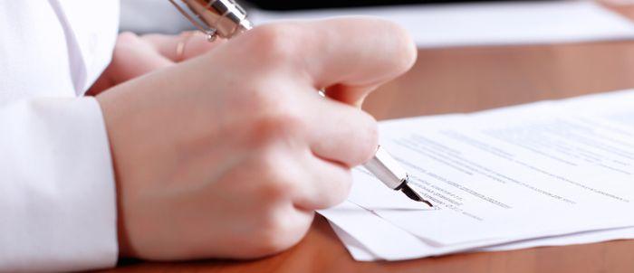 Заявление в налоговую о выдаче выписки из ЕГРИП