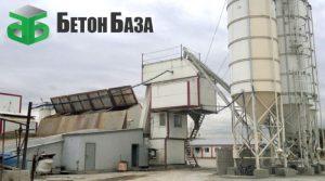 Франшиза строительного производства Бетон База