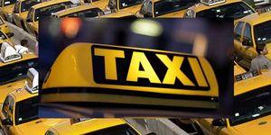 Где сделать лицензию для работы в такси