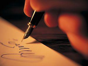 Как написать служебное письмо