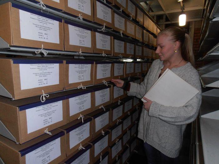 Акт приема-передачи документов на архивное хранение