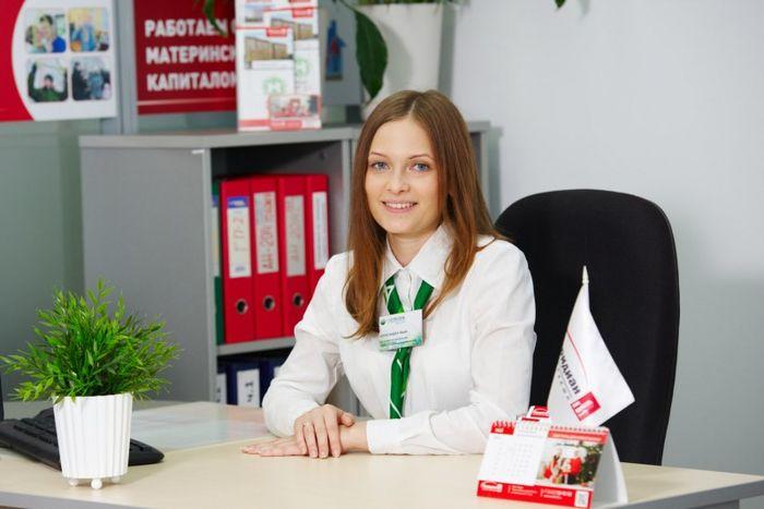 должностная инструкция кредитного инспектора - фото 7