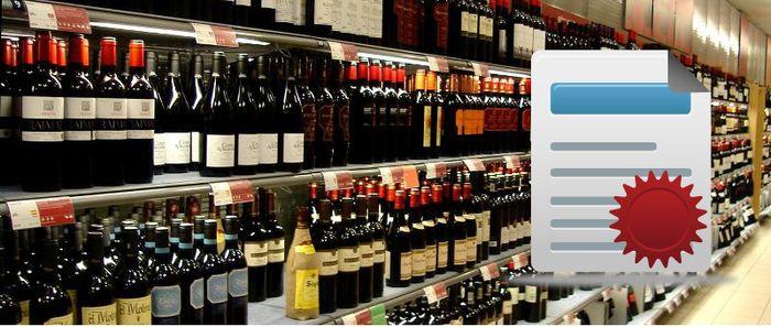 Кто обязан получать лицензию на алкогольную продукцию