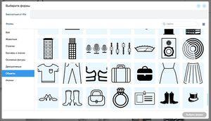 Как сделать логотип своими руками онлайн без регистрации