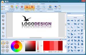 Программу для создания логотипа компании