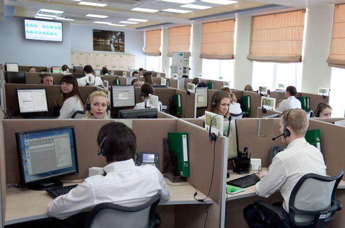 Аутсорсинговый call центр – что это такое