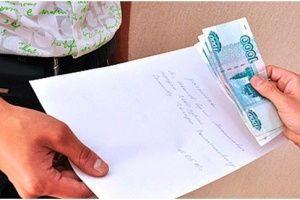 Виды расписок: долговая, о получении/передаче денежных средств и документов и тд