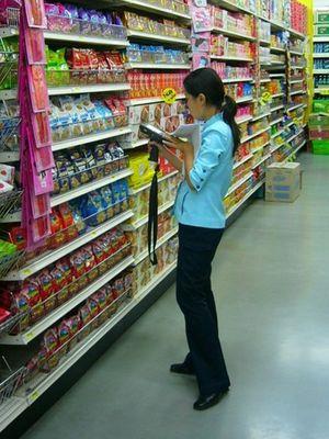 Акт ревизии в магазине