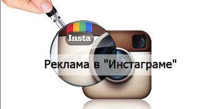 Актуальность и прибыльность рекламы в социальных сетях