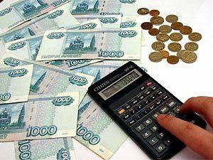 Как узнать есть ли задолженность по налогам физических лиц инн