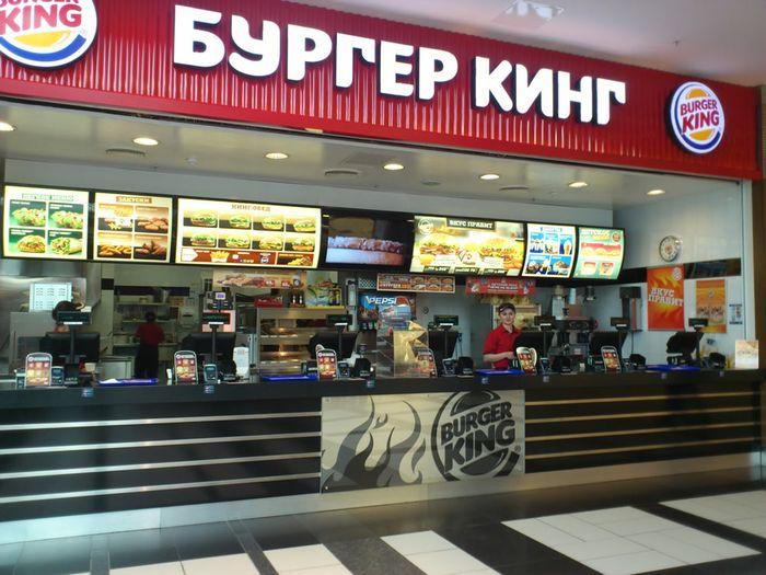 Нюансы при покупке франшизы Бургер Кинг