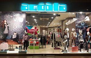 Франшиза магазина детской одежды Acoola (Акула)