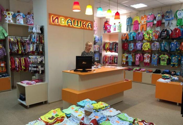 5e069abbc243 Франшизы магазинов детской одежды: обзор и сравнение условий