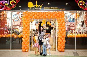 Преимущества покупки франшизы магазина детской одежды