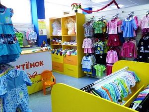 Франшиза магазина детской одежды Утенок