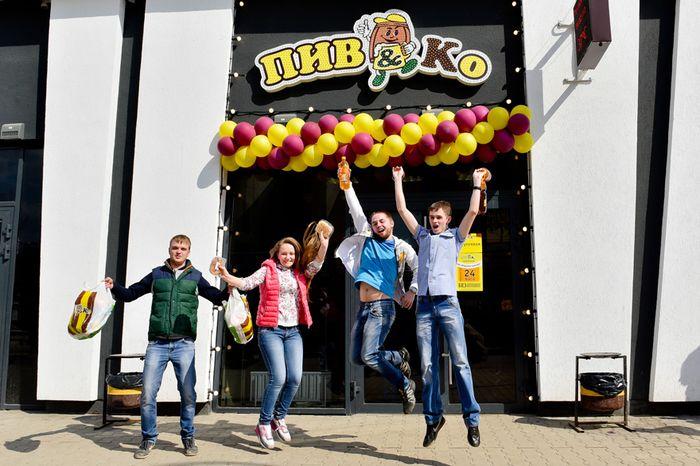 Открытие магазина разливного пива Пив&Ко по франшизе