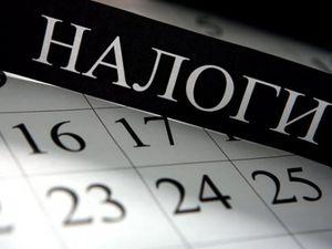 Новые сроки начисления и уплаты НДФЛ в 2016 году