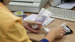 Назначение платежной ведомости по форме Т 53