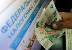 Методы проверки задолженности по налогам по ИНН