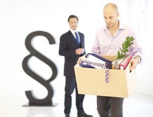 Запись в трудовой книжке об увольнении внешнего совместителя