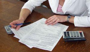Учет депонированной заработной платы