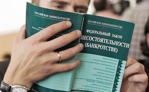 Законы РФ о банкротстве