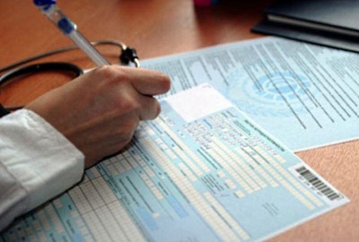 Пошаговая инструкция заполнения больничного листа работодателем