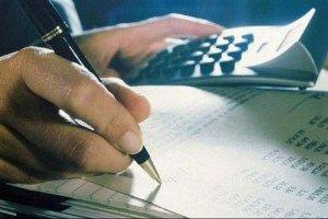 Порядок заполнения Акта списания основных средств